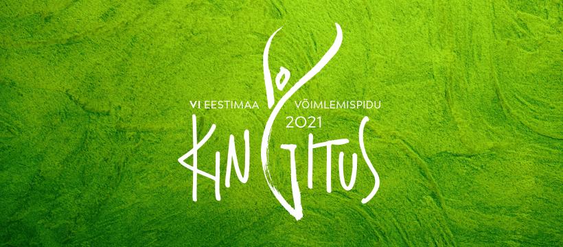 KINGITUS logo