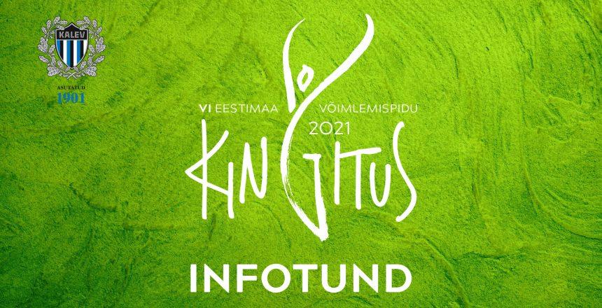 Infotund_KINGITUS